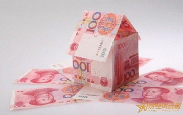 芝麻信用分怎么贷款,凭芝麻信用分快速借钱的方法