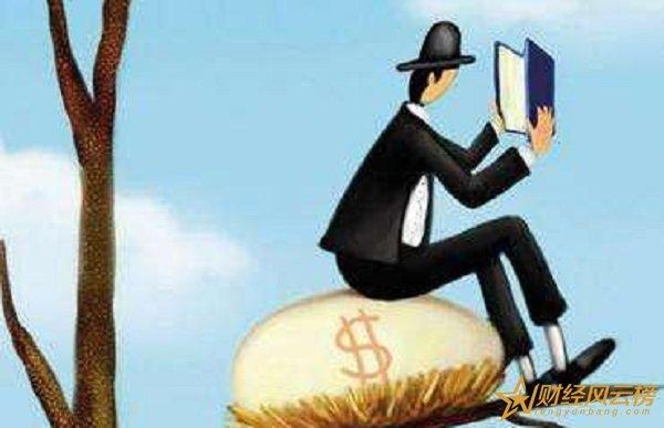 教师能在银行贷款多少,教师可以申请无息贷款吗