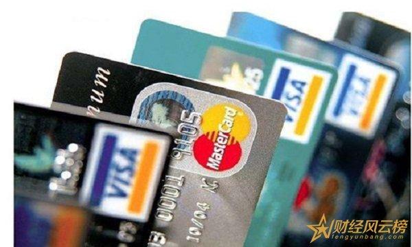 多张信用卡买房技巧,多张信用卡对买房有影响吗