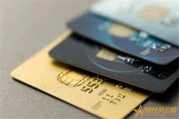 金卡可以随便办吗,银行金卡有什么优惠