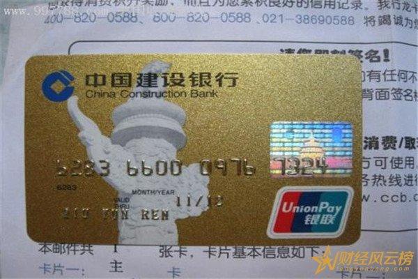 龙卡贷吧和信用卡额度共享吗,龙卡贷吧如何提现