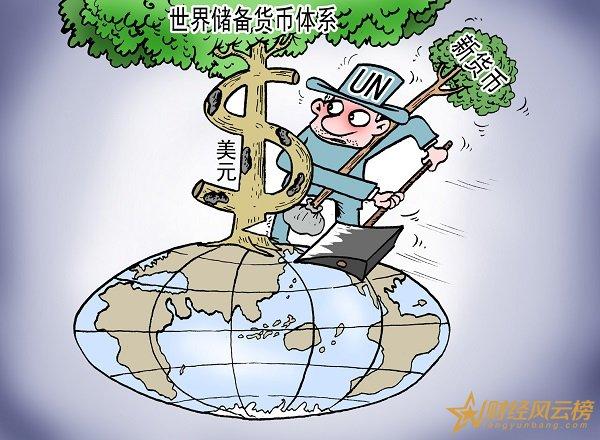 为什么美元是硬通货,世界公认三大硬通货是什么