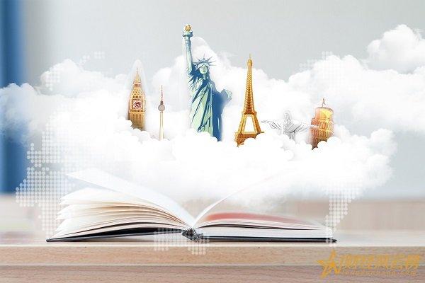 出国留学的保证金哪些银行可以办,一般出国留学保证金要多少钱