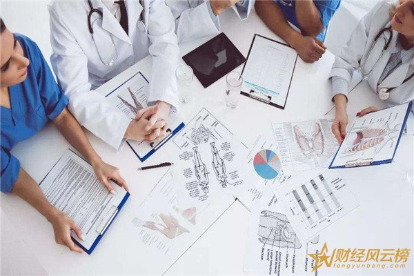 什么是公费医疗制度,公费医疗是怎么报销的