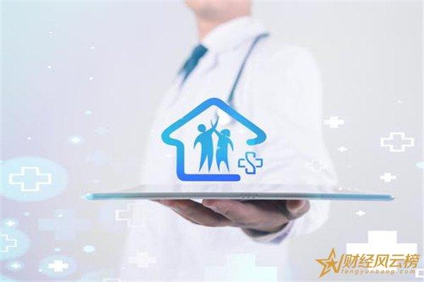 商业医疗保险个人怎么交,宝宝的商业医疗保险怎么买