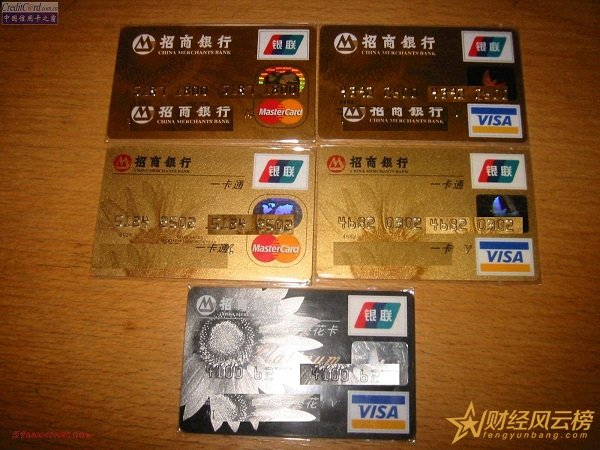 怎么看自己信用卡等级,信用卡分哪几个等级
