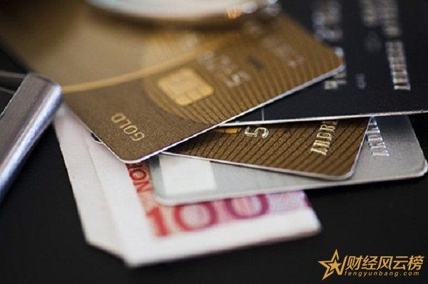 信用卡界四大神卡,最值得养的信用卡