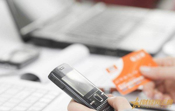 信用卡升级金卡是自动的吗,信用卡普卡怎么升级金卡