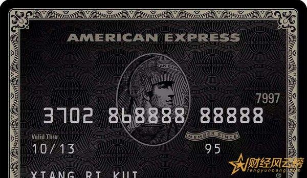 世界上最好的信用卡是不是黑卡,世界上最难得的三种黑卡