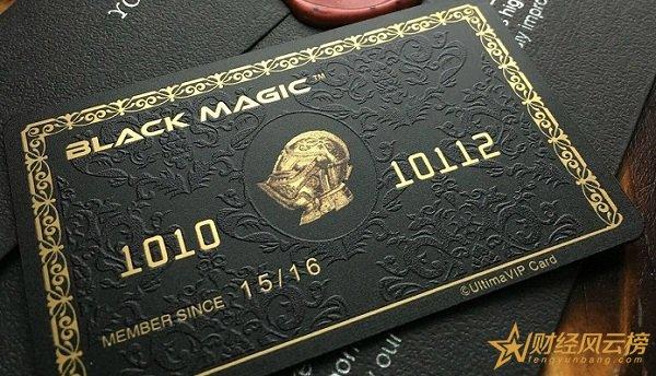 环球黑卡办理了可以不要吗,免费办理环球黑卡是真的吗