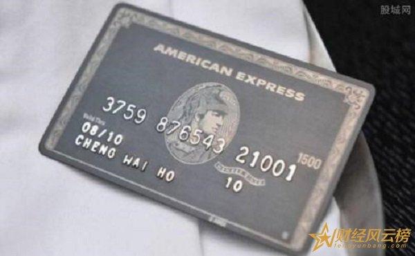 哪个银行黑卡申请条件比较宽松,国内哪个银行可以发黑卡