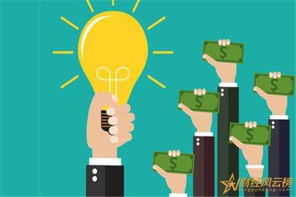 网商银行转账要手续费吗,网商银行提现收费规则