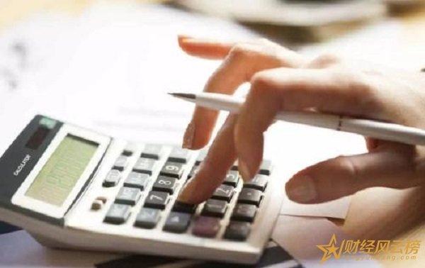 金融机构贷款利率上限是多少,金融机构贷款利率变动情况