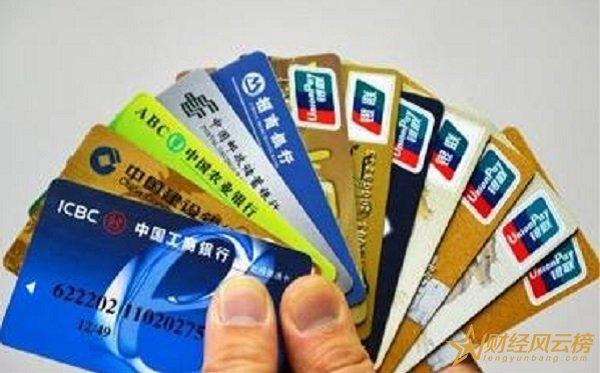 银行卡号和帐号一样吗,银行卡账号等于卡号吗