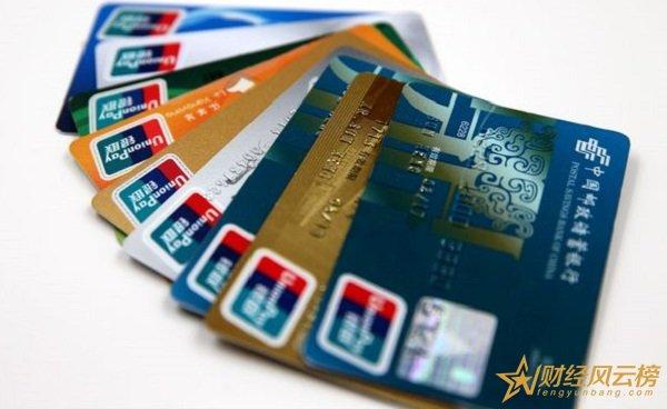 银行卡的账号在哪里,银行卡的卡号在哪写着