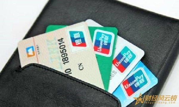 银行卡属于什么账户类型,银行账户有哪几种状态
