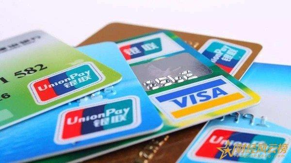 银行卡类型一二三类区别,怎么区分一二类银行卡