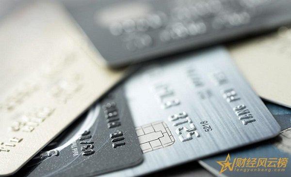 招行个人消费卡账户是什么,e招贷账户有卡号吗