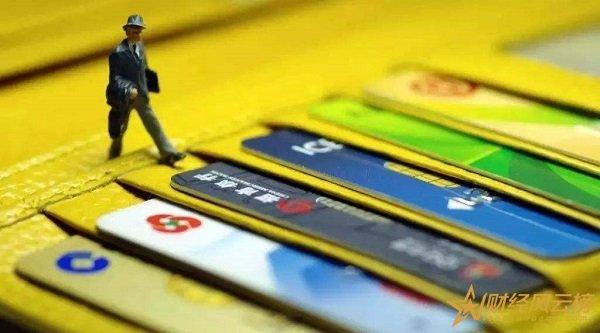 二类卡限额是转出转入合计一万吗,二类卡转出限额多少