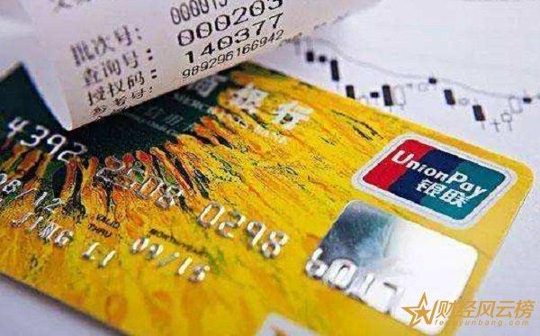 二类卡限额要怎么把钱取出来,二类卡可以解除限额吗