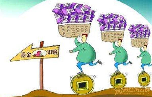 基金申购一般发生在什么时期,债券型基金风险有哪些