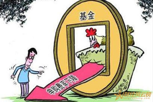对基金申购费率打折是违规的吗,债券型基金风险有哪些