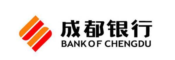 2018年成都银行三个月定期存款利率表_最新银行存款利率表