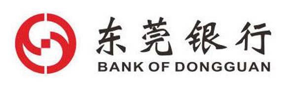 2018年东莞银行三个月定期存款利率表_最新银行存款利率表