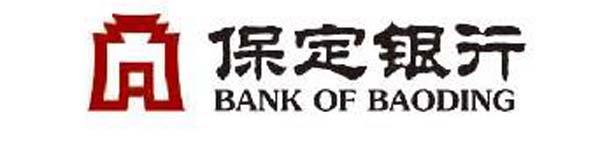 2018年保定银行三个月定期存款利率表_最新银行存款利率表