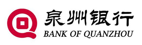 2018泉州银行五年定期存款利率_最新银行存款利率表