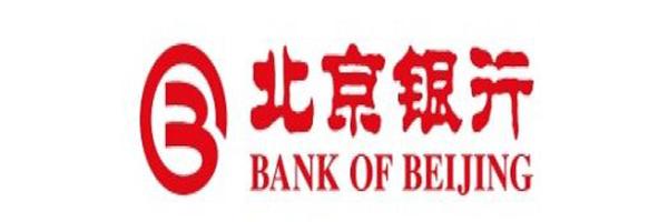 2018北京银行三年定期存款利率_最新银行存款利率表