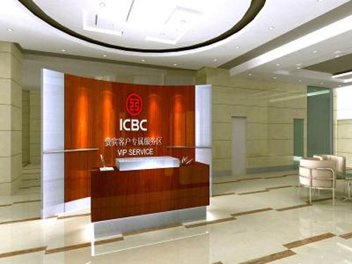 2018工商银行三个月定期存款利率
