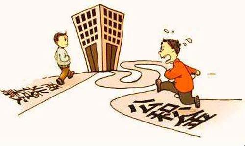 公积金贷款和商业贷款有什么区别【组合贷商转公操作流程】