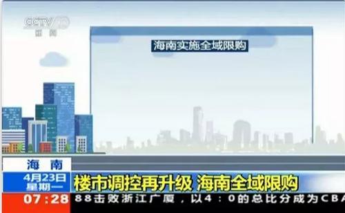 """银行大额存单利率上浮【美债危险 中国""""资金荒""""】"""