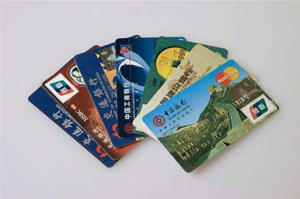存折和银行卡的区别?存折和银行卡哪个安全?
