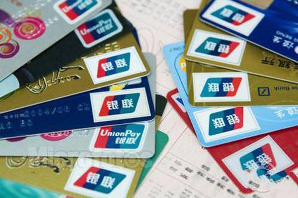 存折和银行卡互通吗【存折和银行卡绑定】