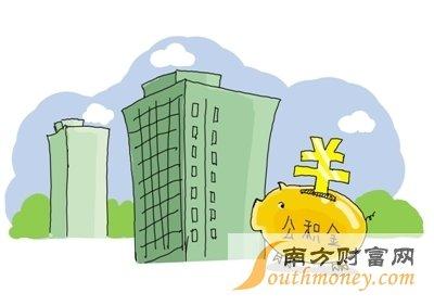 公积金贷款新政策2016_最新查看:沈阳公积金贷款新政开始实施