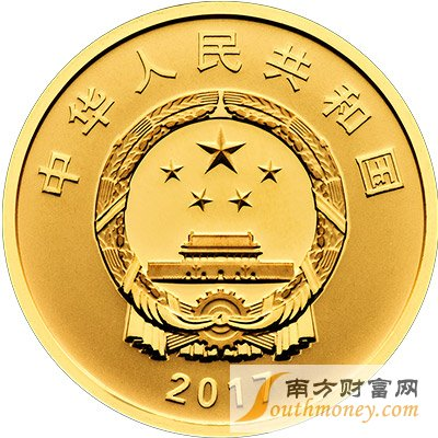 一带一路高峰论坛金银纪念币价格_2017一带一路峰会金币银币图片