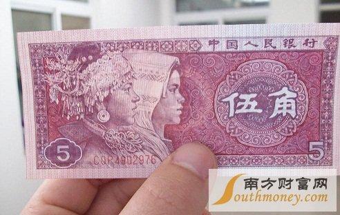 【最新1980年5角纸币价格表】1980年5角纸币价格以冠号定价