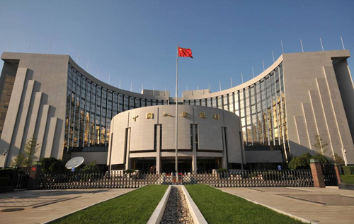 2018年中国人民银行定期存款利率表一览