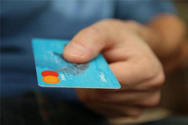 信用卡取现手续费都是多少