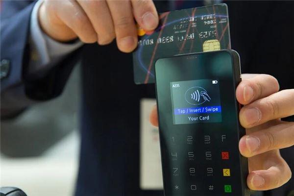 信用卡刷卡手续费多少