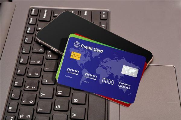 信用卡注销要收费吗