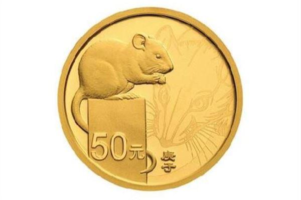 2020年纪念币发行公告