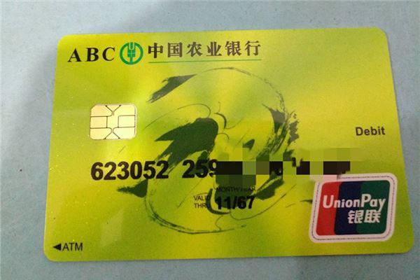 农行信用卡有分期能申请备用金吗