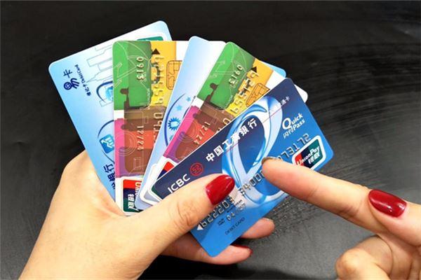 银行卡有几种类型