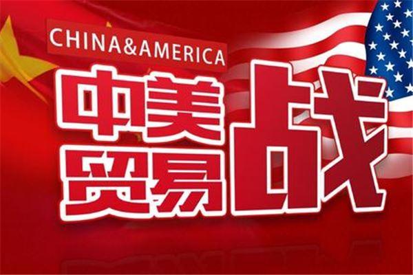 贸易战对中国的影响利弊