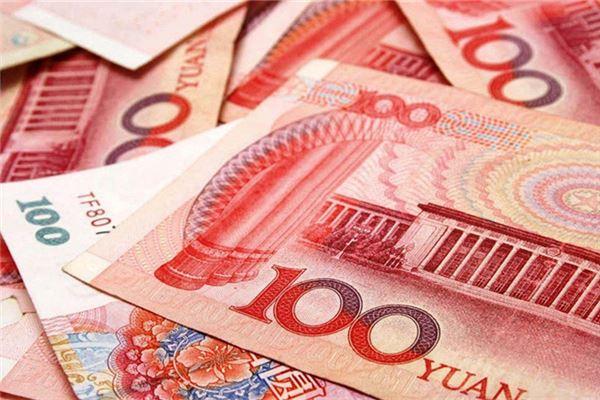 一斤一百元人民币有多少钱