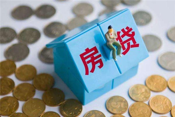 建行房贷利率