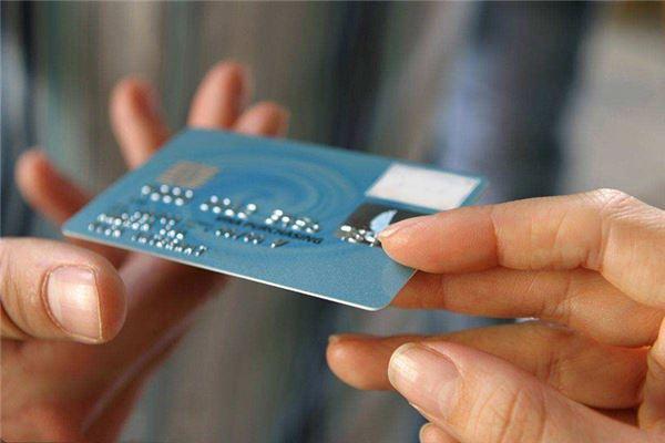 信用卡不能转账吗